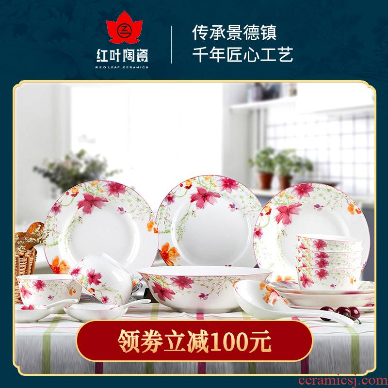 Red leaves 20 head ipads China jingdezhen ceramics tableware in - glazed dinner suit your job 26 head clearance plate