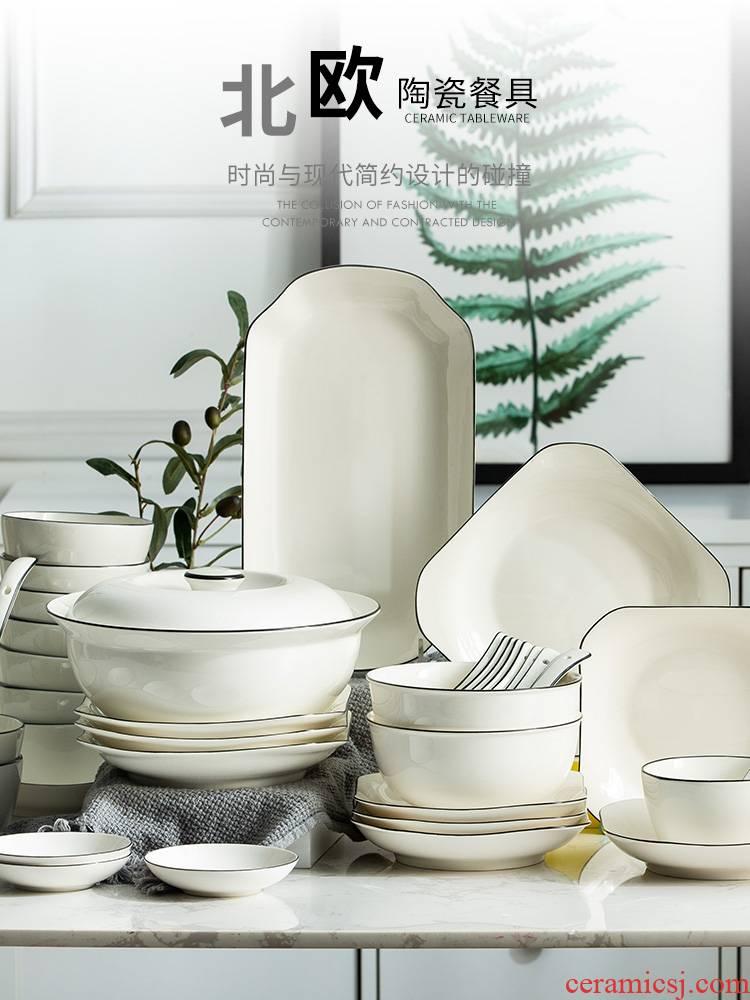 Jingdezhen Japanese dishes suit Nordic ceramic bowl chopsticks, microwave oven plate eat rice bowl
