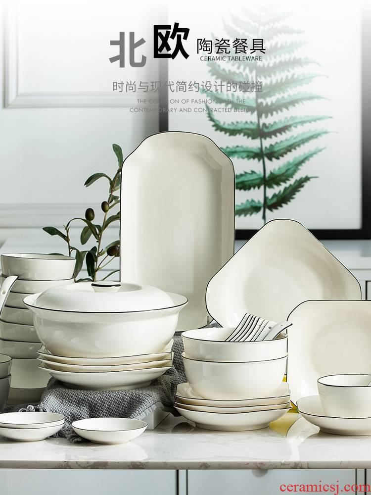 Jingdezhen Japanese dishes suit Nordic ceramic bowl chopsticks home plate to eat small to use a single 1 to 2 people