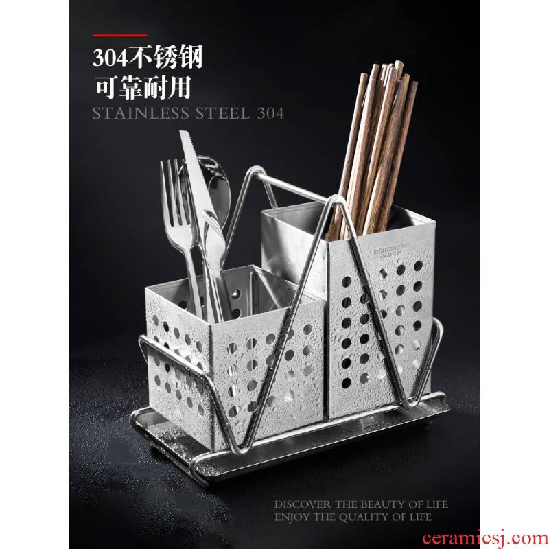 Chopsticks tube of 304 stainless steel shelf wall drop of household kitchen utensils spoons Chopsticks cage receive a case