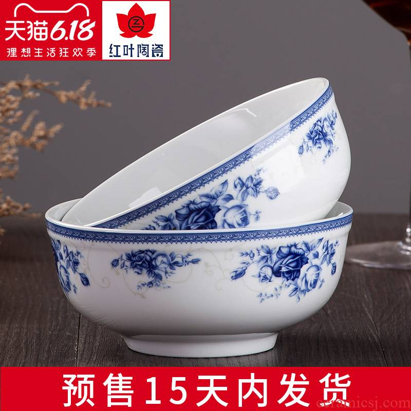 Red ceramic fine white porcelain bowl of plates with jingdezhen ceramic bowl rainbow such as bowl bowl Chinese blue and white porcelain tableware