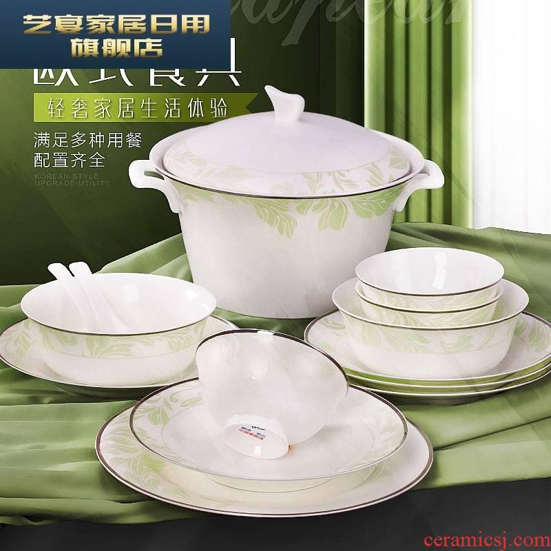 3 pb tableware suit dishes suit household European ceramic bowl dish combination ipads porcelain bowl chopsticks dish bowl of simplicity