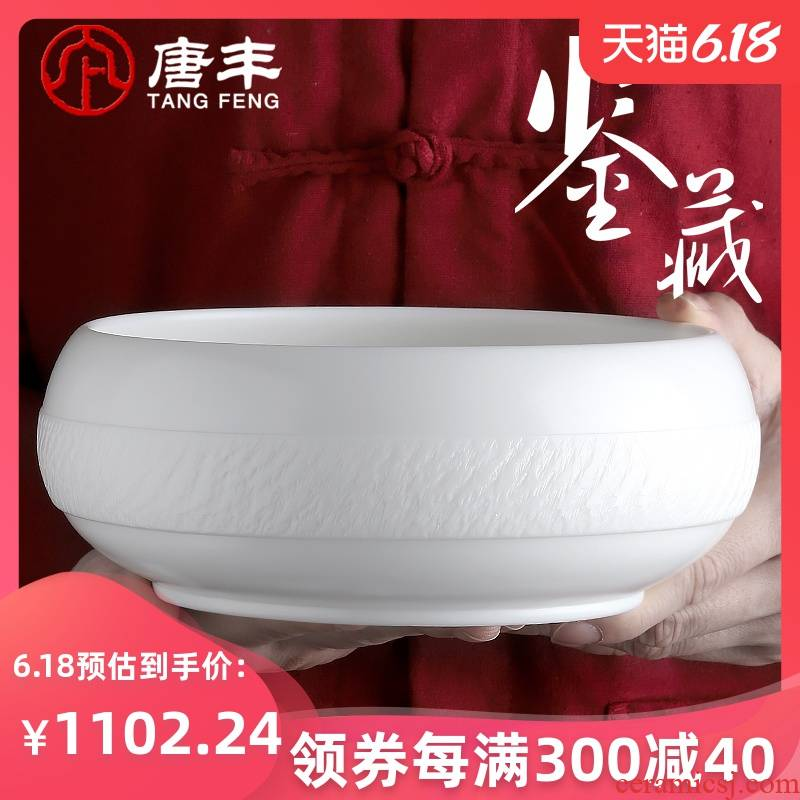 The Receive Tang Feng dehua white porcelain tea to wash to the suet jade cup bowl large capacity writing brush washer from Jane tea water, after the 190097 z