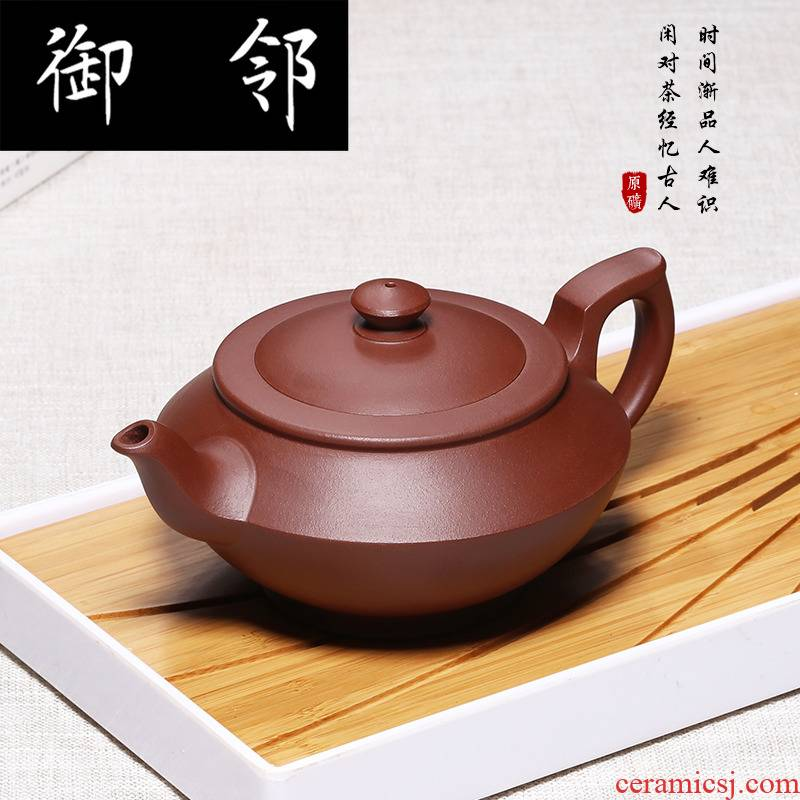 Initiates a pot of tea fragrance yixing are it by pure manual undressed ore authentic han cloud purple clay pot of kung fu tea set the teapot