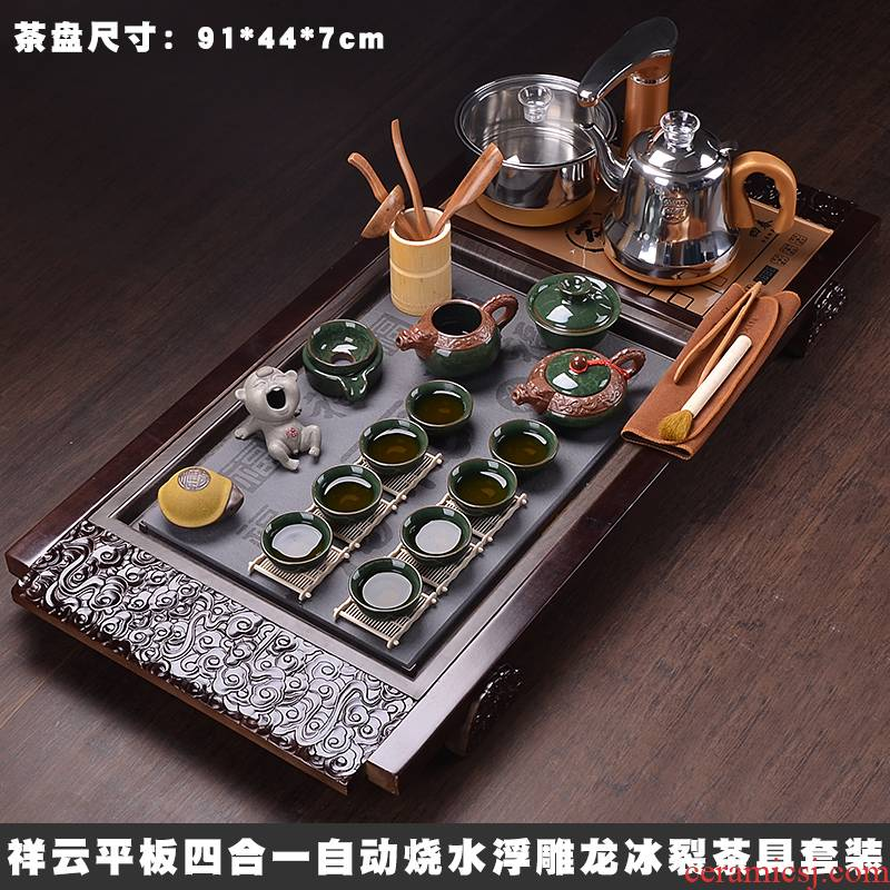 JiaXin ceramic kung fu tea set home four unity contracted solid wood tea tray of a complete set of automatic electric magnetic furnace