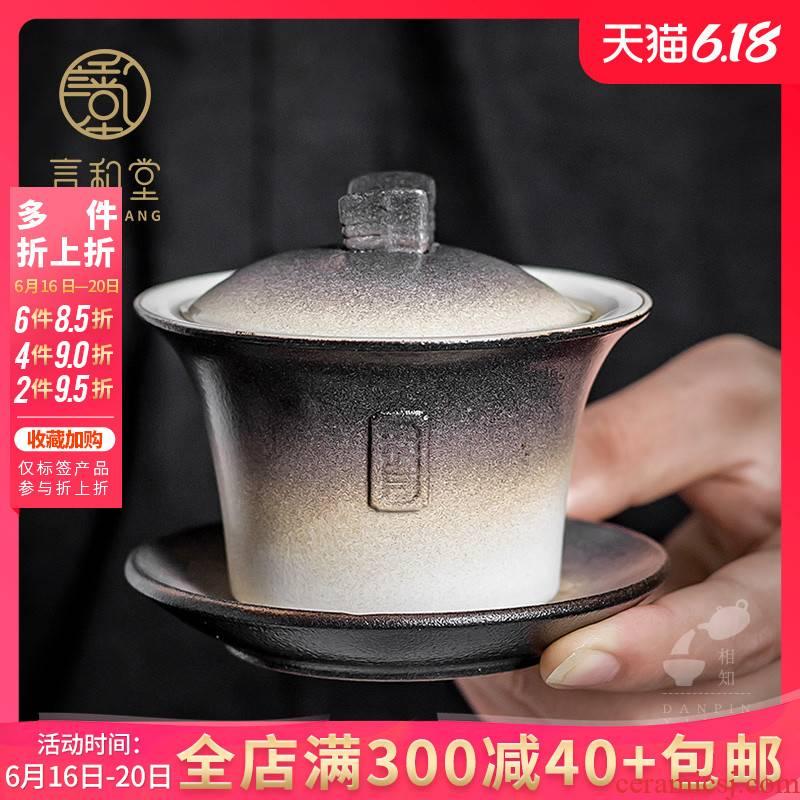 And hall half bowl contracted tureen tea cups household kung fu tea set a single three big bowl of Japanese ceramics