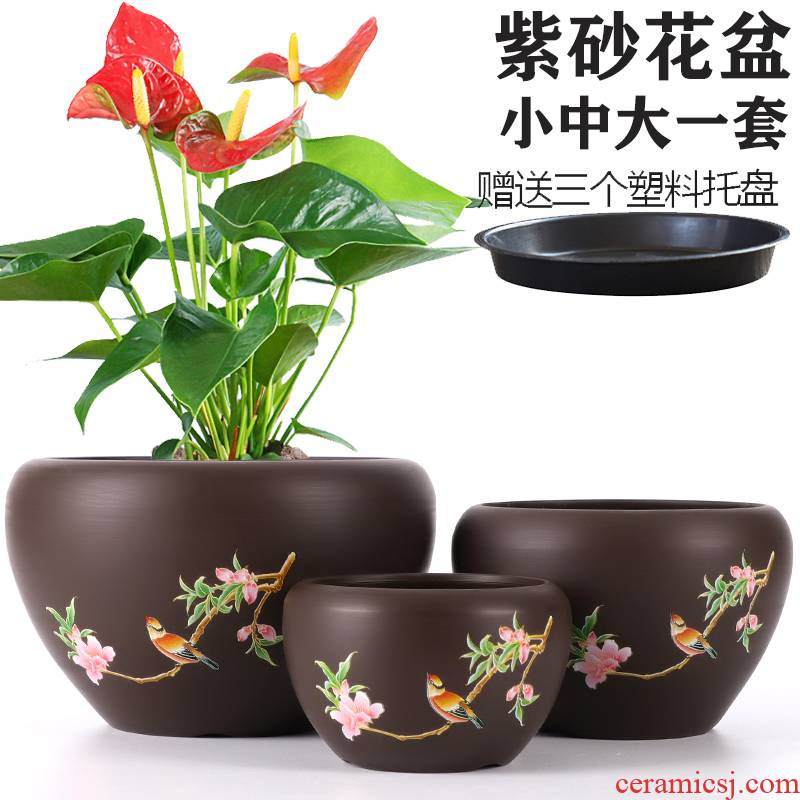 Flowerpot ceramic three times of the creative move purple small clearance sale household money plant orchid fleshy flower pot