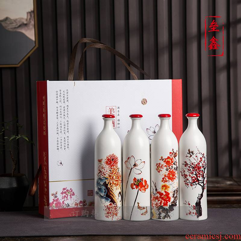 1 kg with an empty bottle of jingdezhen ceramic household seal spring, summer, autumn and winter vintage wine bottle wine canned wine utensils