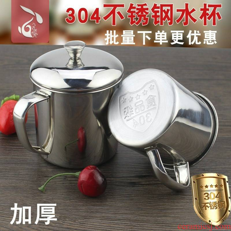 Package mail thickening cup cup 304 CPU keller cup tea urn stainless steel water bottle with cover 7-12 cm
