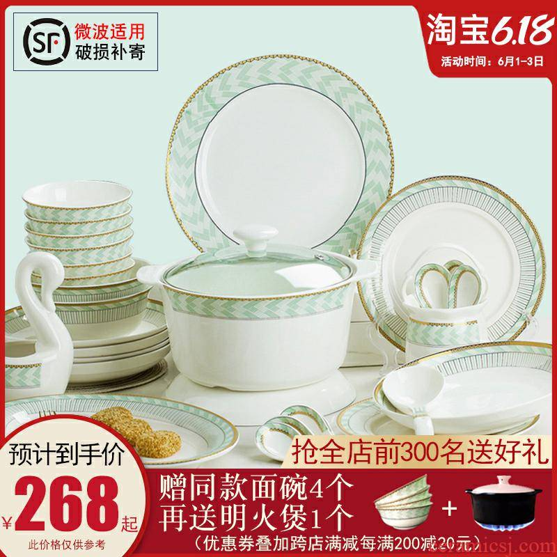 Household Korean dishes to suit the new ceramic bowl of rice bowl chopsticks plate suit jingdezhen ceramic tableware suit