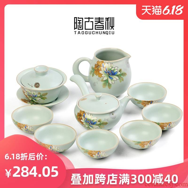 Stereo on household ceramics Japanese kung fu tea set your up tea side put the pot of tea of a complete set of gift box