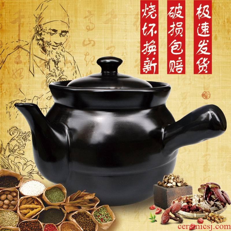 Ceramic casserole tisanes pot of traditional Chinese medicine pot pan fire Ceramic curing porcelain clay pot boil medicine soup