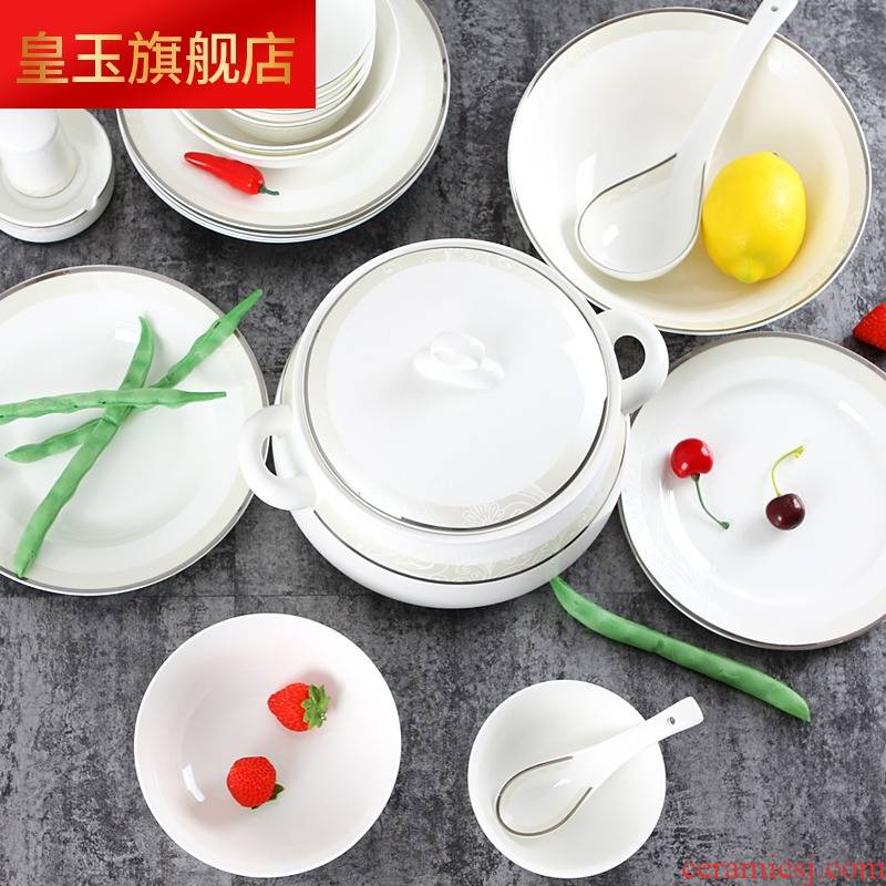 5 hj dishes suit creative household contracted Chinese ipads porcelain tableware jingdezhen ceramic bowl dish bowl chopsticks for dinner