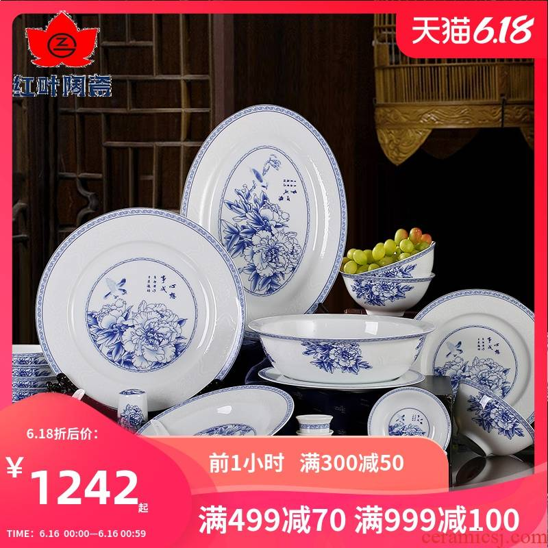 Red porcelain jingdezhen porcelain tableware suit to use dishes suit household glair 56 horse head