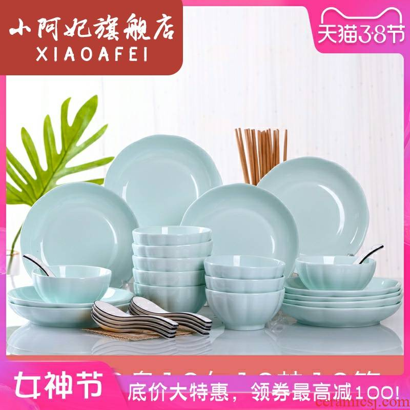 O small princess dishes suit household pure and fresh and 4/10 people contracted creative northern wind plate tableware ceramics individuality