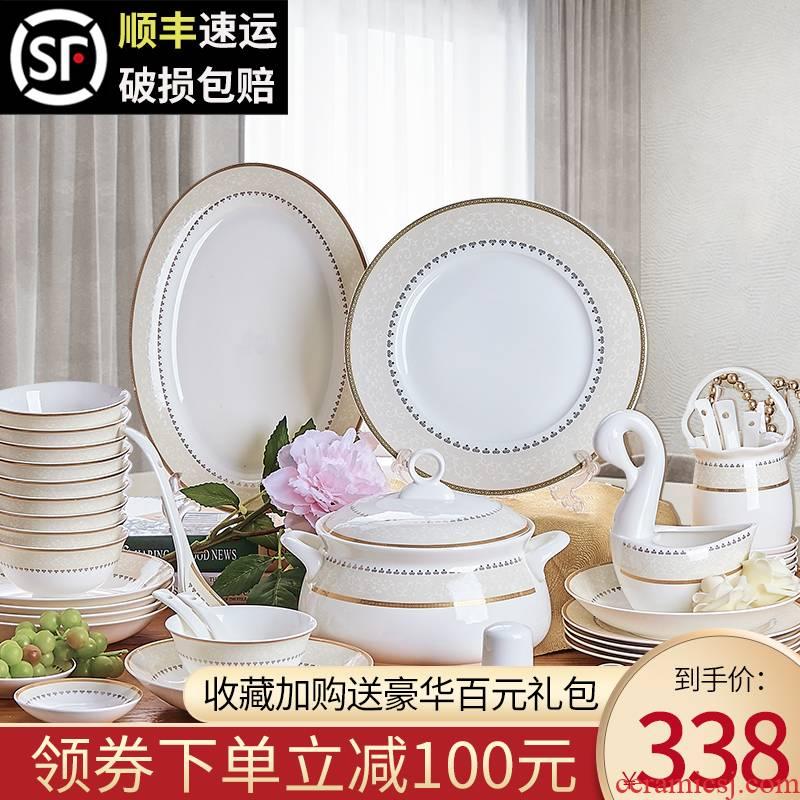Dishes suit European 56 head of jingdezhen ceramic tableware bowls plates suit household ipads porcelain plate combination move