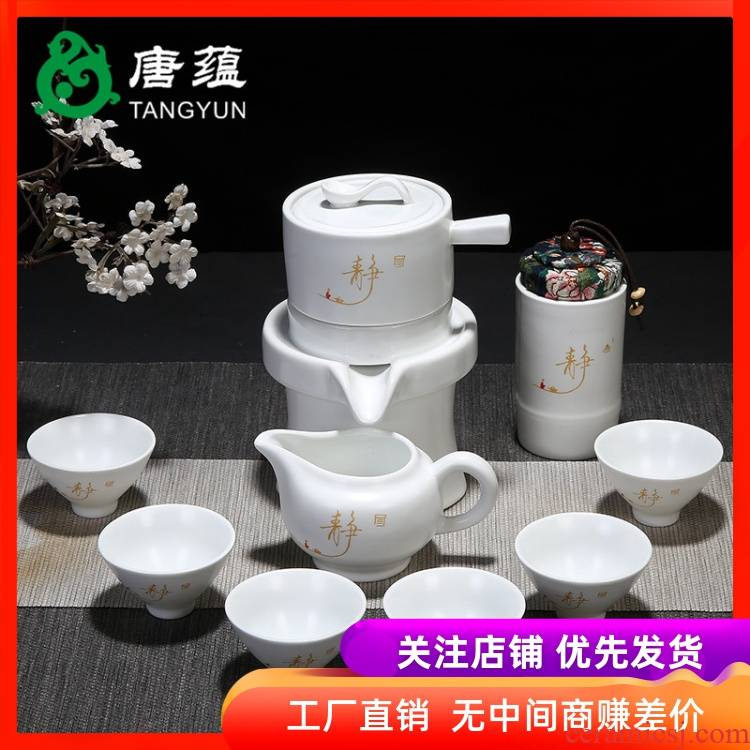Creative automatic graphite tea sets the lazy rotating water kung fu tea set of household ceramic tea pot