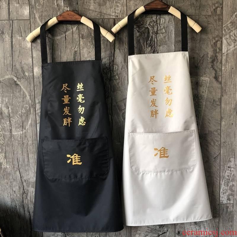 Stir fry black scarf oil painting smocks milk tea shop winter chef apron almost black plus - size restaurant w