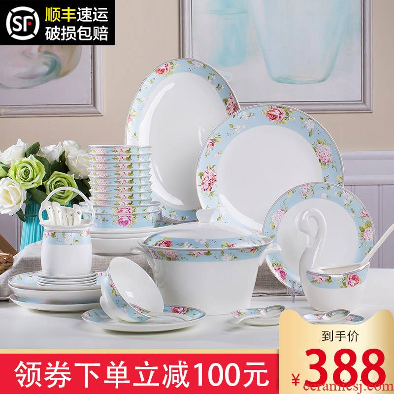 Dishes suit household combined European jingdezhen porcelain tableware Dishes chopsticks contracted ipads ceramic bowl dish bowl