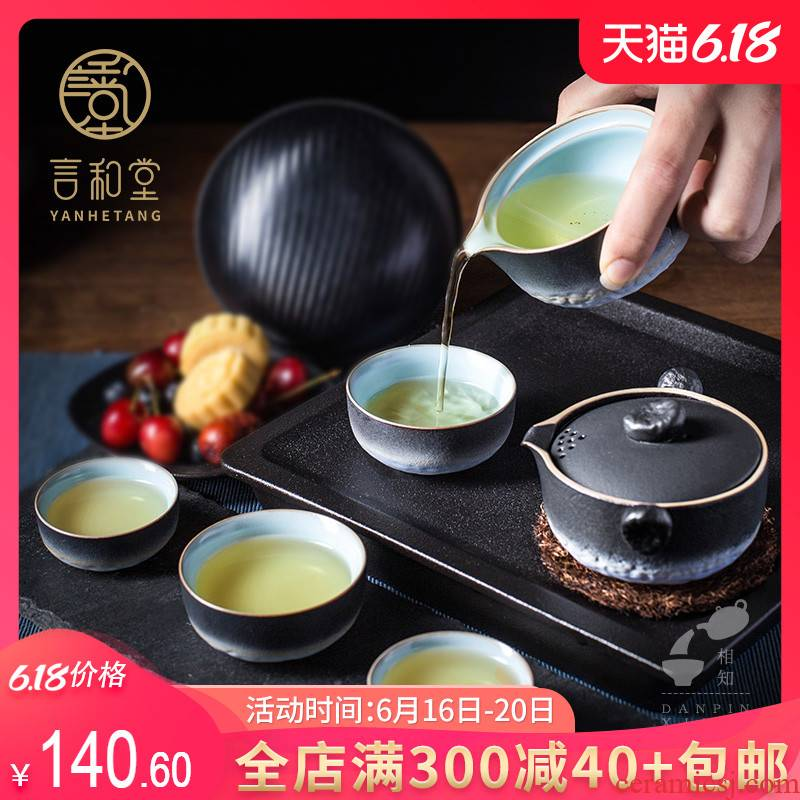 # and portable crack cup travel kung fu tea set is suing Japanese contracted a pot of four cups of ceramics