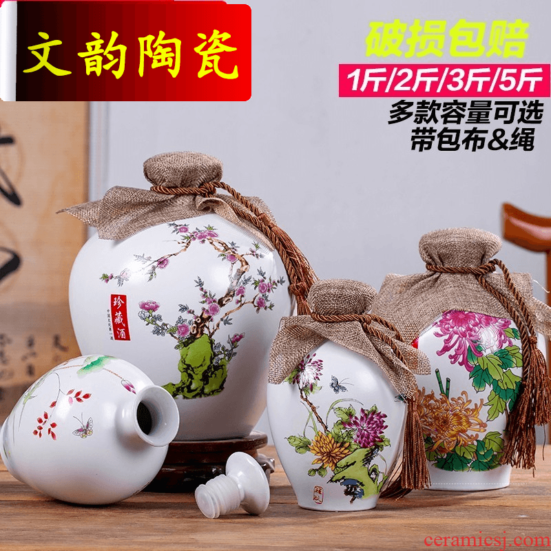 Wen rhyme porcelain bottles of liquor retro 1/2/3/5/10 jin empty bottles household decorative furnishing articles in bulk