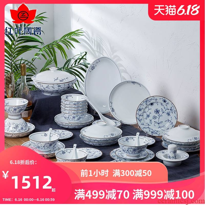 The porcelain red blue and white porcelain bowls suit Chinese jingdezhen glair tableware bowls plates suit household composition