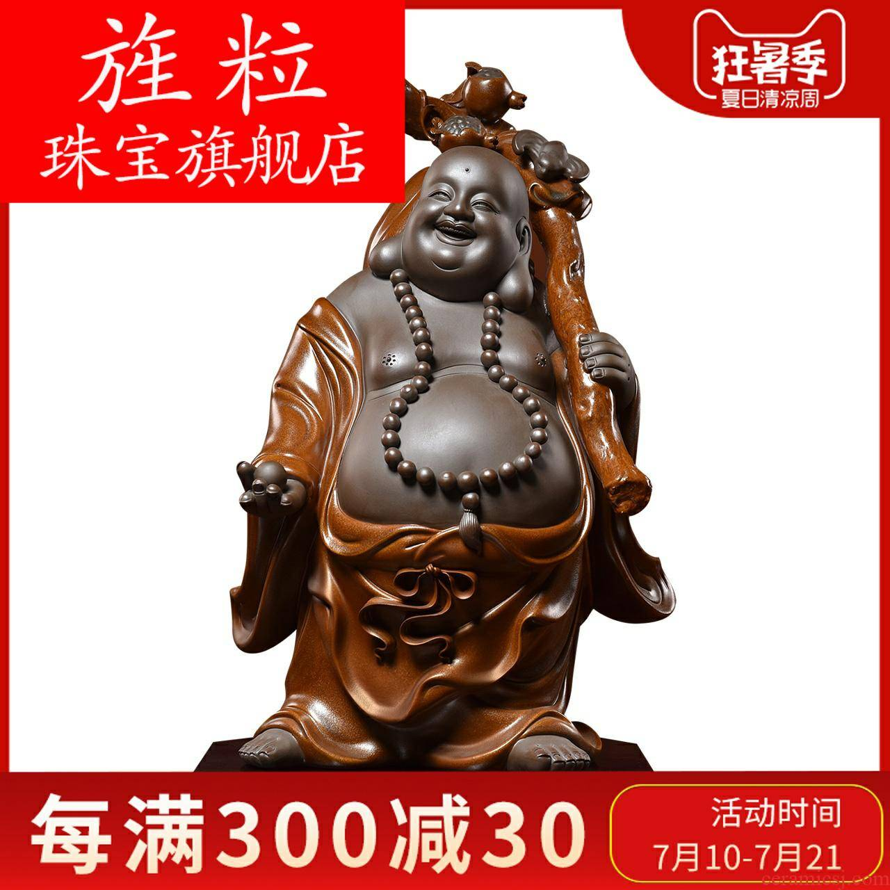 Bm ceramic smiling Buddha maitreya Buddha furnishing articles of Chinese style household housewarming gift many children the H10-27