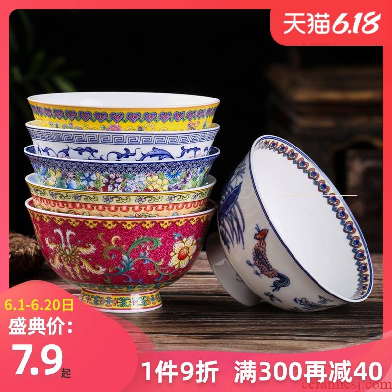 Jingdezhen ceramics to use of a single tall foot against the iron rice bowl noodles dishes suit Chinese style home antique bowl of long life