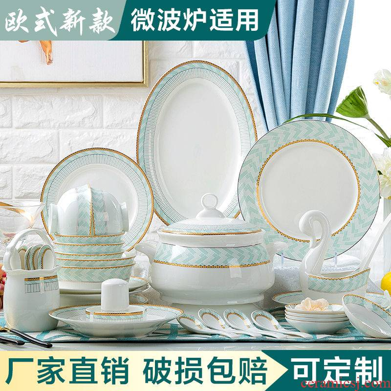 The dishes suit household European - style up phnom penh 56 skull porcelain tableware suit jingdezhen ceramic bowl dish combination of gifts