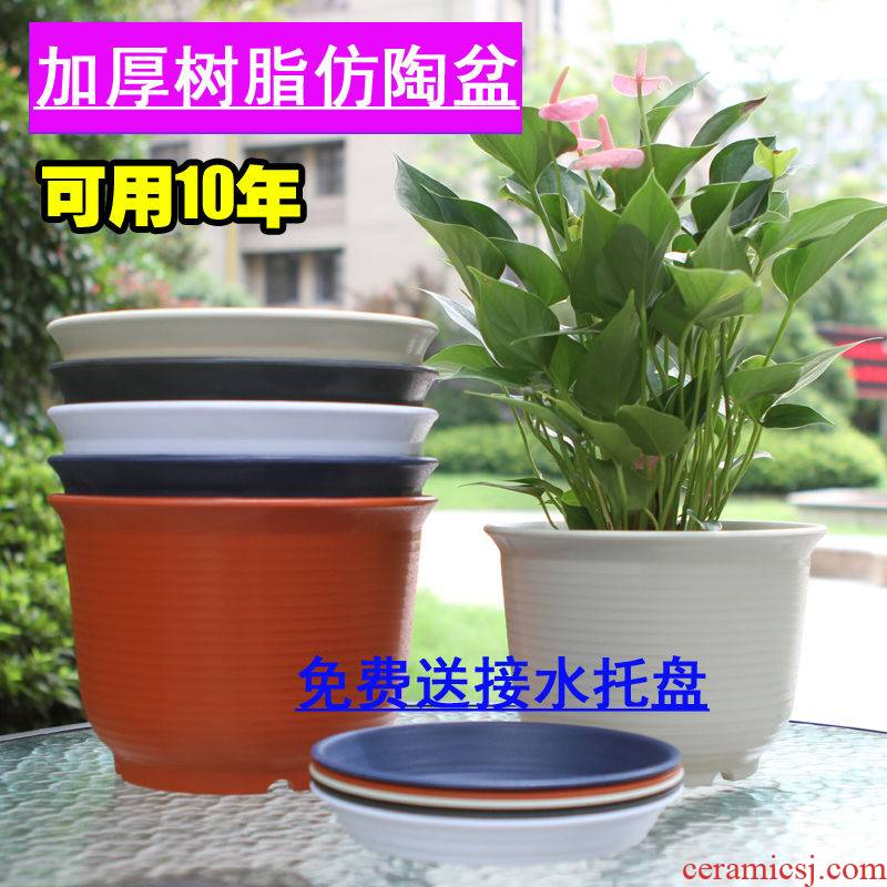 The Send resin flower pot tray was upset imitation ceramic basin to grow more than other meat large plastic flower POTS with special offer a clearance