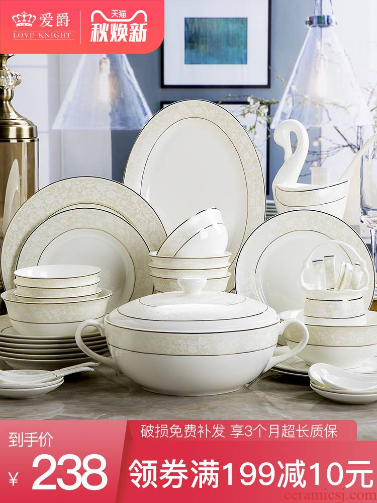Jingdezhen porcelain, ipads China tableware suit dishes home dish bowl of modern creative European - style housewarming gift set
