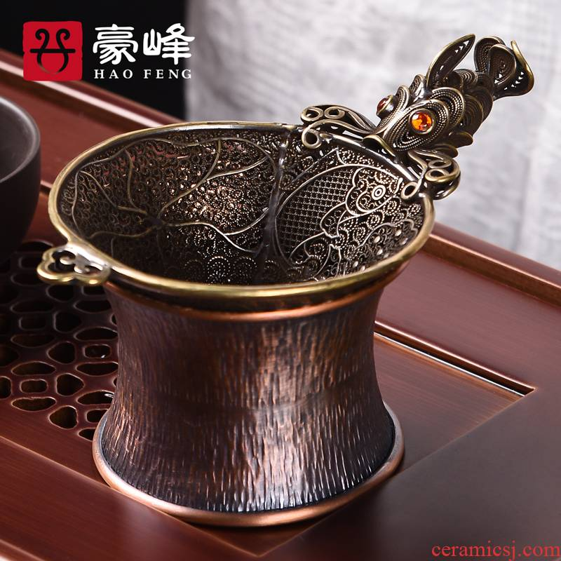 HaoFeng copper copper) filter creative goldfish filter handle parts manual tea every good cake