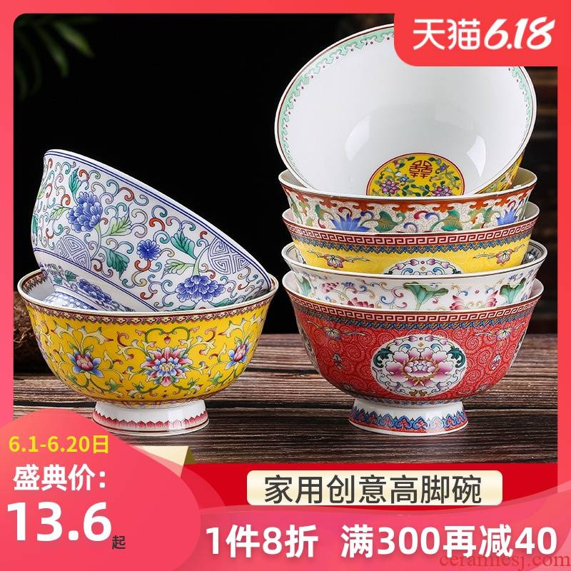 Five inch bowl Chinese style household ipads porcelain of jingdezhen ceramic tall bowl of archaize cutlery life of a single bowl bowl of custom