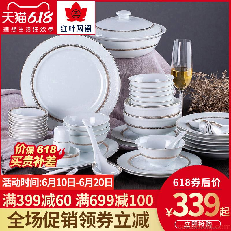 Red leaves Europe type ceramic dishes suit household contracted fine white porcelain tableware suit jingdezhen dishes chopsticks