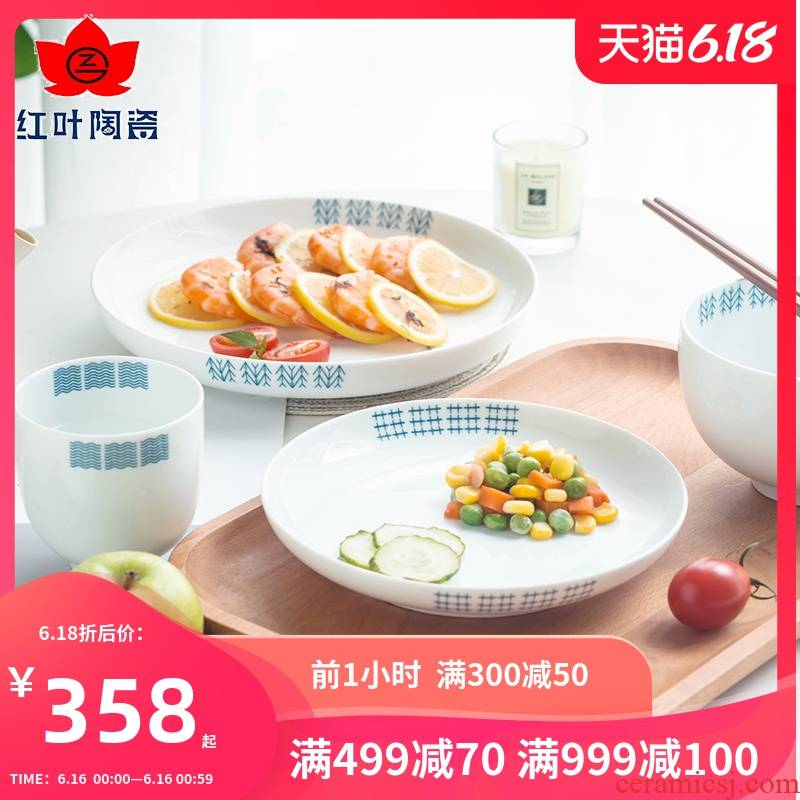 Red leaves water height fresh household jingdezhen ceramic bowl chopsticks suit one combination of creative Chinese dishes