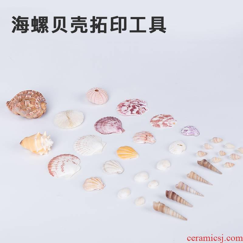 Ceramic tool rubbing molded plastic printing kit conch shells bar clay