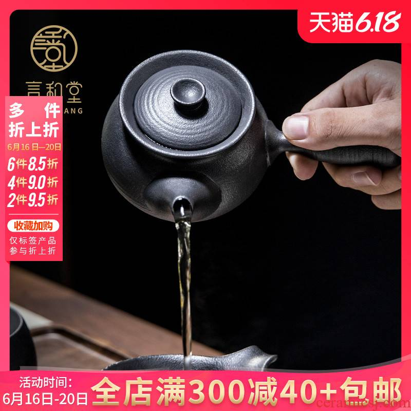 And hall heating kettle kung fu tea set heating base of black ceramic filter side pot candles small tea stove