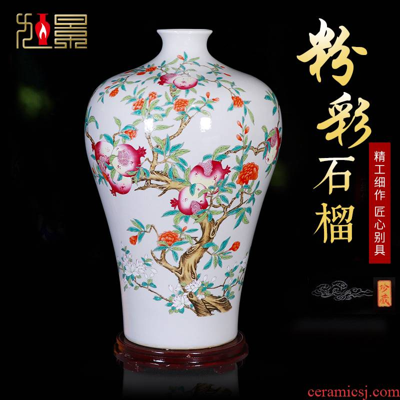 Imitation the qing pastel large name plum bottle of jingdezhen household of Chinese style living room porch decoration gifts vase is placed by hand
