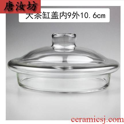 Shun 7 round ceramic cups lid general glass teapot lid dustproof transparent porcelain cup, coffee cup match