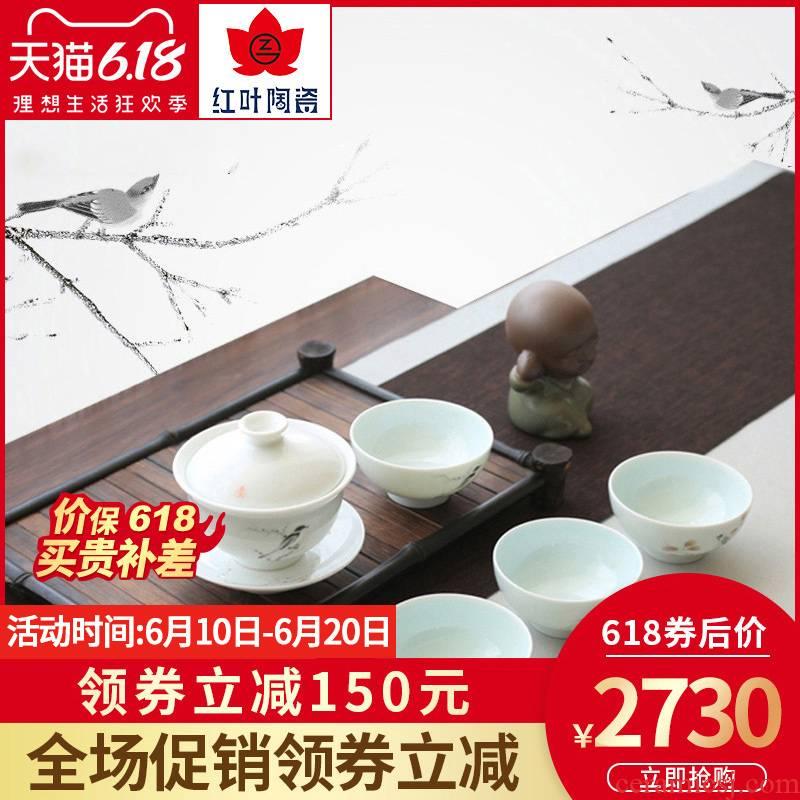 Red porcelain jingdezhen ceramics kung fu tea sets tea pot under the high temperature ceramic glaze color 5 head beaming