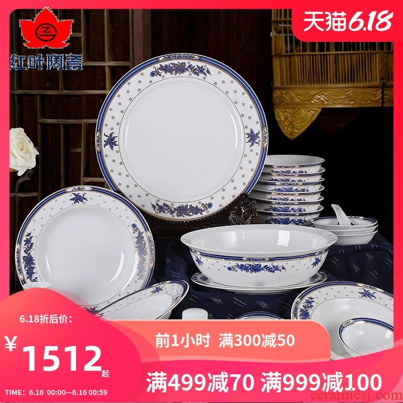 Red leaves authentic jingdezhen 56 first European dishes suit ceramics tableware suit blue gold peony