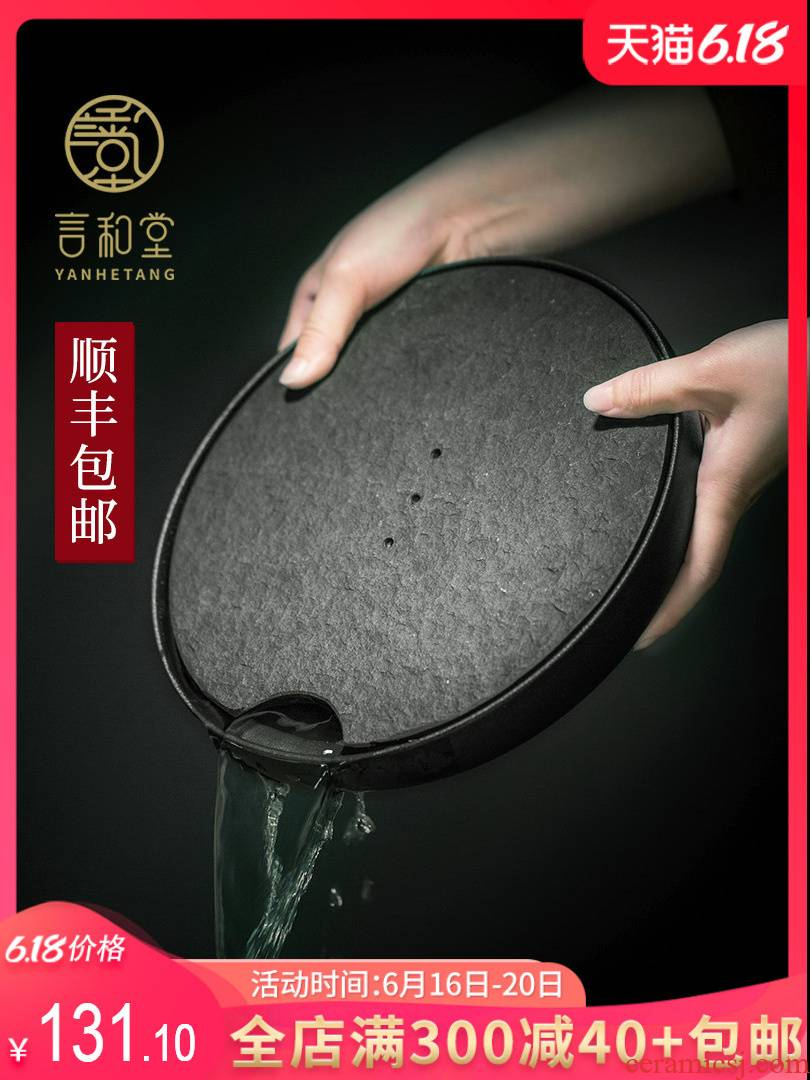 Sharply stone tea tray ceramic household small tea table round tea sea kung fu tea saucer dish water dry tea table