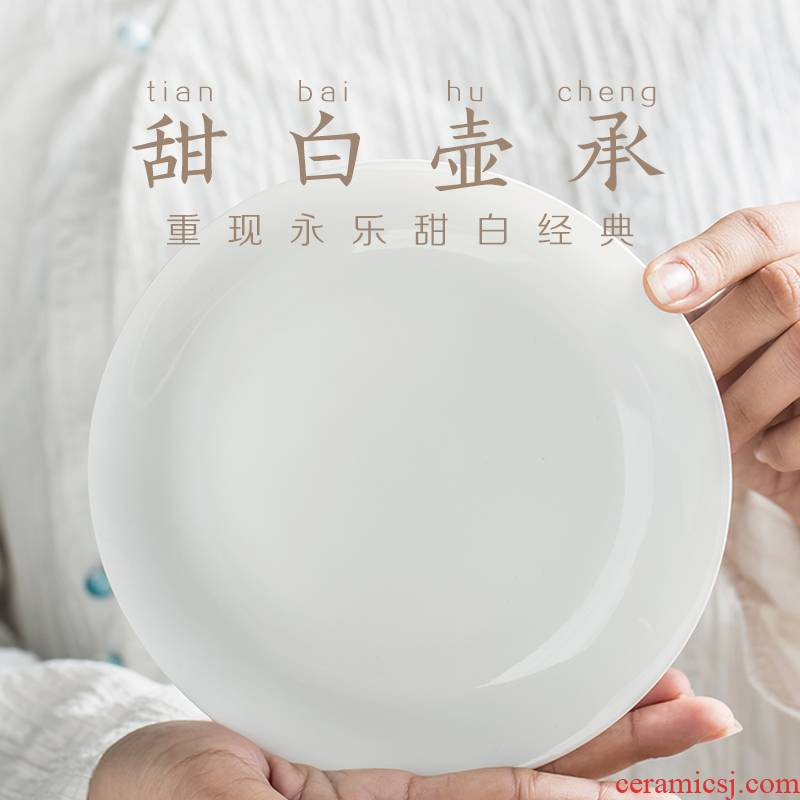 The Escape this hall pure manual sweet white CiHu bearing ceramic pot compote tea tray of pot mat pot of kung fu tea accessories