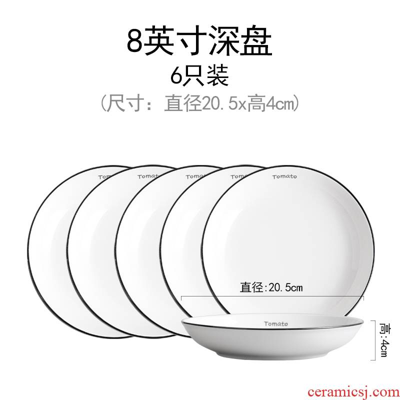 The Nordic tableware suit dishes home plate contracted Japanese dishes suit household four people soup bowl ceramic bowl chopsticks