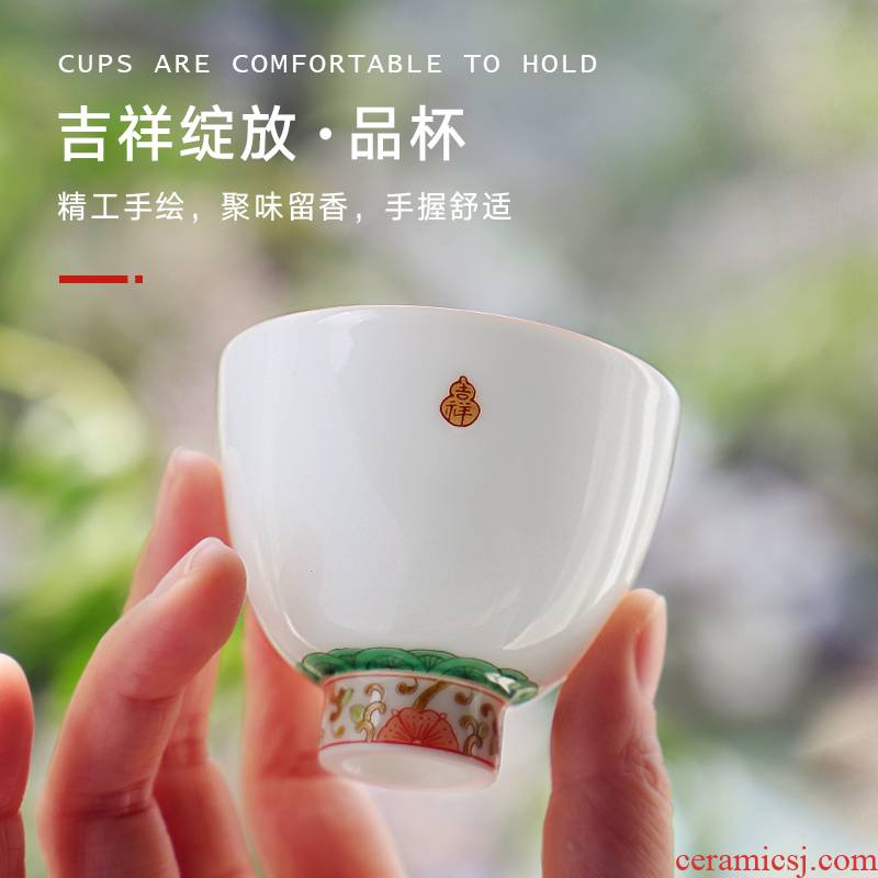 The Escape this hall pure manual white porcelain master cup single cup small jingdezhen ceramic cups hand - made famille rose tea sample tea cup