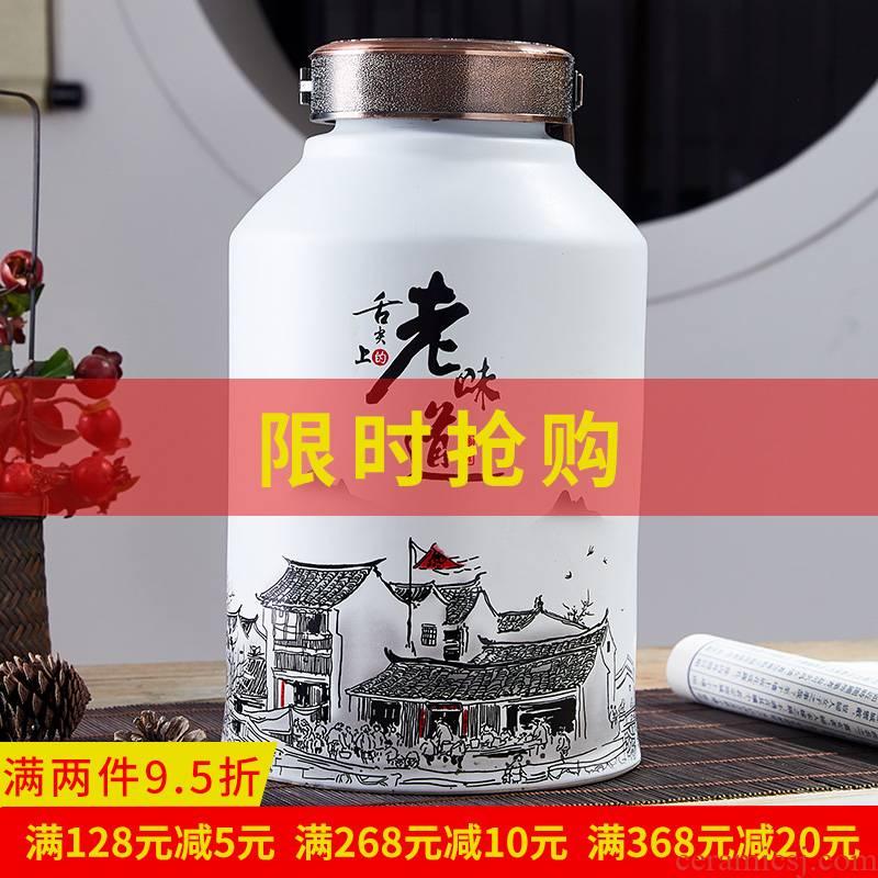 Jingdezhen ceramic wine jars dedicated 1/2/3/5/10 kg pack restaurant with sealing liquor bottle small jars