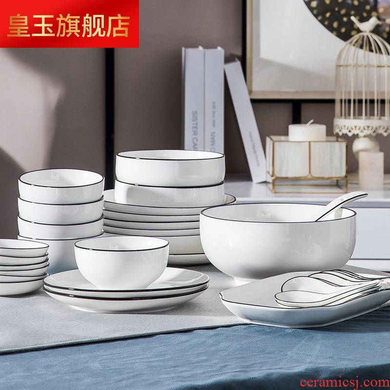 8 PLT jingdezhen Nordic tableware suit household Japanese dishes suit contracted the new ceramic bowl plate combination