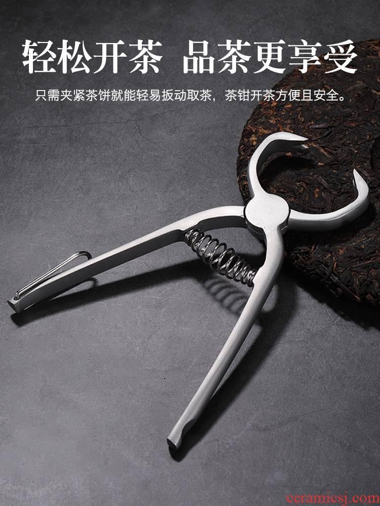 Tang Feng dao pu 'er tea tongs ChaZhen tea tea cake cone pry knife tools scissors to cut open tea tea tea scissor Z