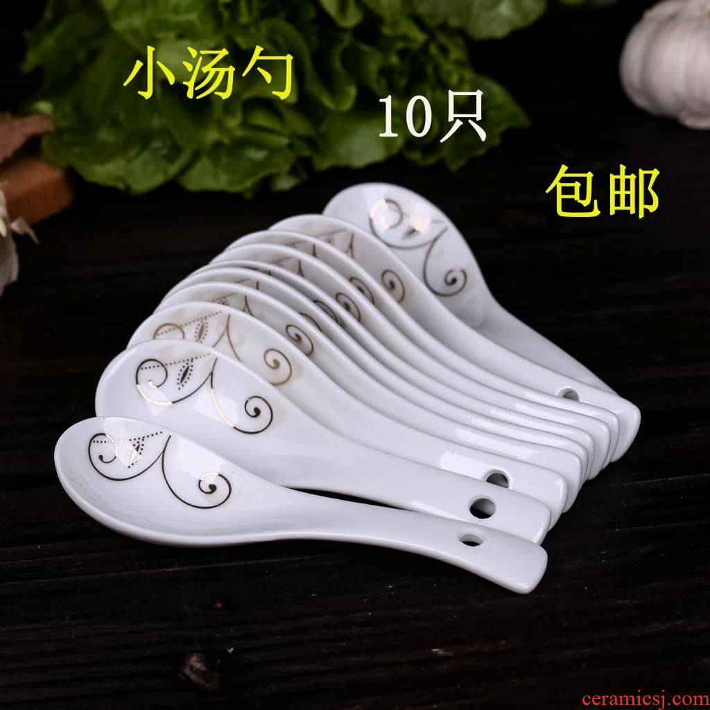 Gourd ladle soup spoon ceramics enamel ceramic soup soup spoon, Bao household ceramic soup ladle root stub spoon with a trumpet