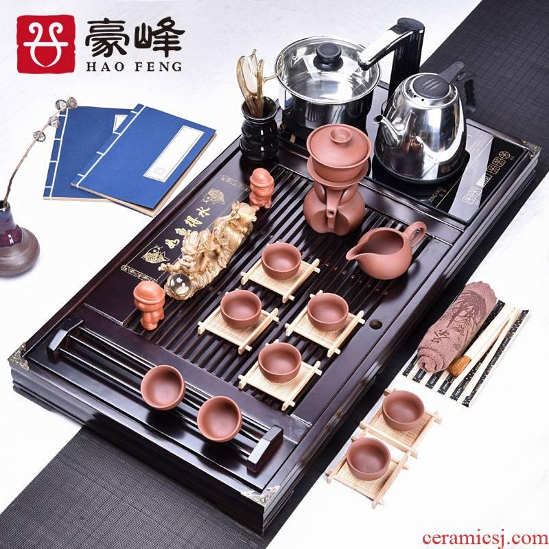 HaoFeng purple sand tea set automatic ceramic cup pot induction cooker household kung fu tea tea tea tray